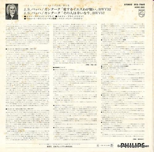 WINSCHERMANN, HELMUT bach; cantata SFX-7860 - back cover