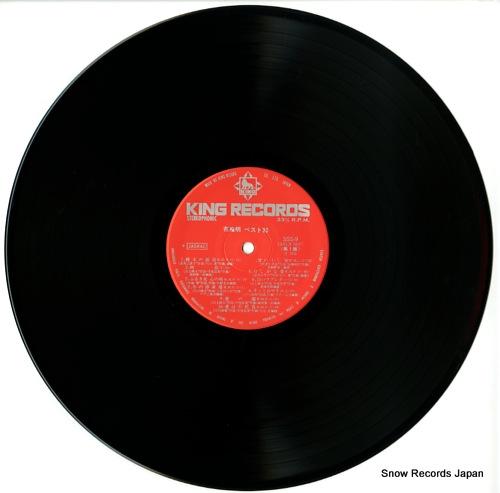 FUSE, AKIRA best 20 SSS-9 - disc