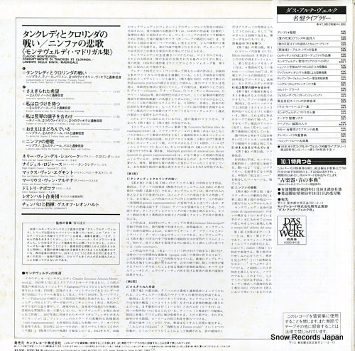 LEONHARDT, GUSTAV monteverdi; combattimento di tancredi et clorinda K20C8416 - back cover