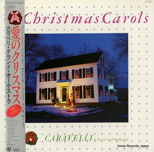 CARAVELLI christmas carols 28.3P-554 - front cover