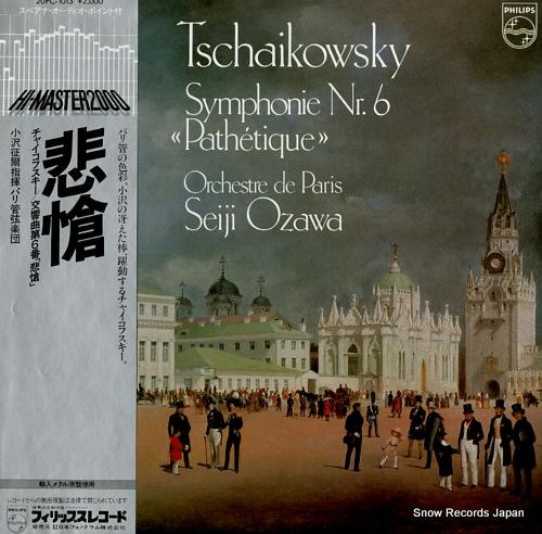 OZAWA, SEIJI tchaikowsky; symphonie nr.6