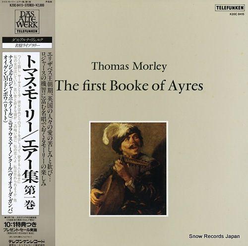 V/A thomas morley; the first bookes of ayres K20C8415 - front cover