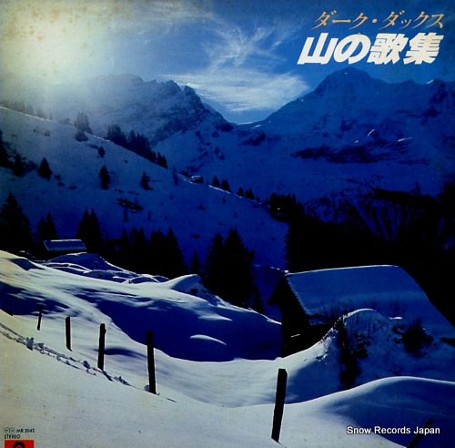 DARK DUCKS yama no kashu MR3042 - front cover