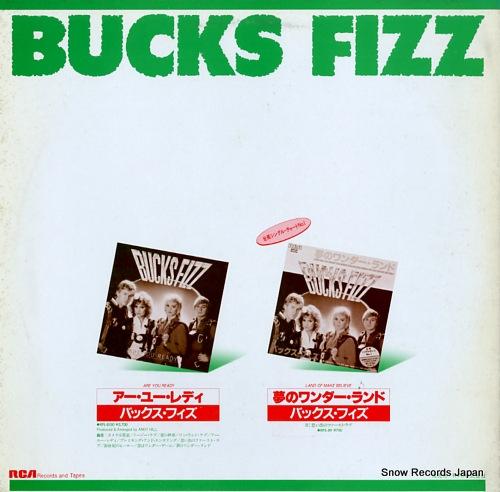 BUCKS FIZZ land of make believes SPLD-1174 - back cover