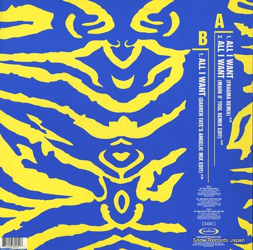 JBN all a want FESX84 / 568905-1 - back cover