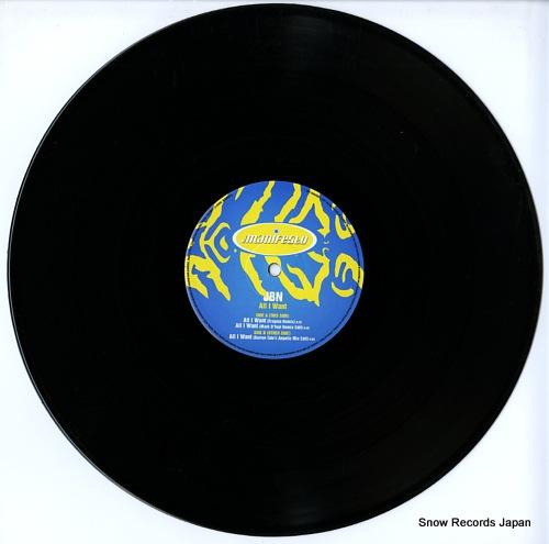 JBN all a want FESX84 / 568905-1 - disc