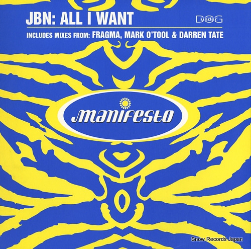 JBN all a want FESX84 / 568905-1 - front cover