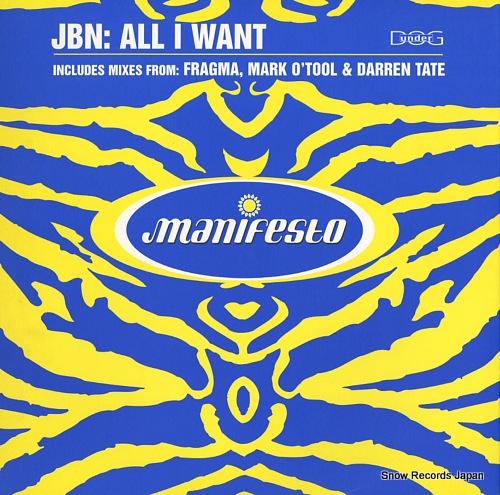 JBN all a want FESX84 / 568905-1