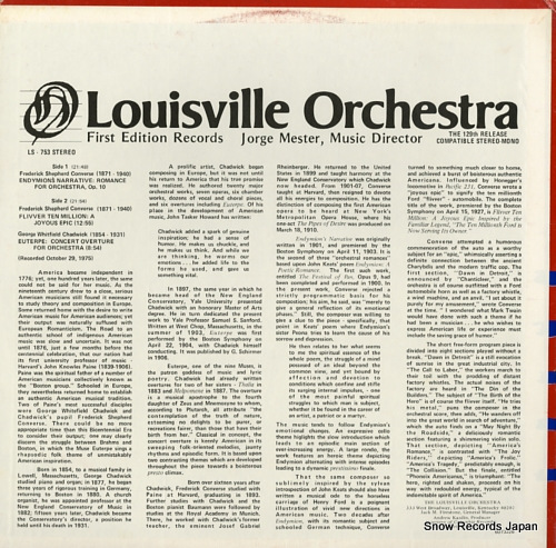 LOUISVILLE ORCHESTRA converse; endymions narrative romance for orchestra op.10 LS753 - back cover