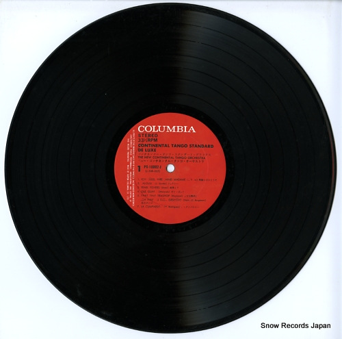 NEW CONTINENTAL TANGO ORCHESTRA, THE continental tango standard deluxe PX-10002-J - disc