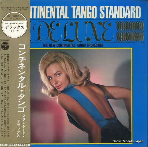 NEW CONTINENTAL TANGO ORCHESTRA, THE continental tango standard deluxe PX-10002-J - front cover