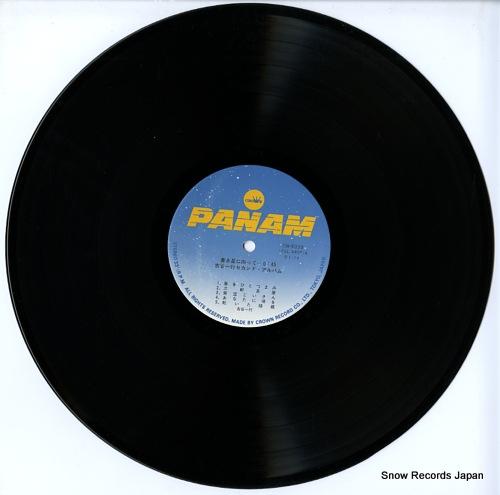 FURUYA, IKKO aoki hoshi ni mukatte / 2nd album GW-4038 - disc
