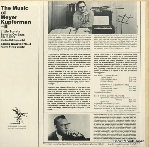 ESTRIN, MORTON the music of meyer kupferman 2 SRS12001 - back cover