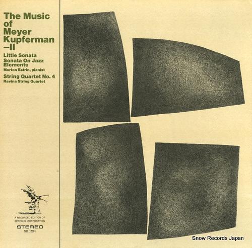 ESTRIN, MORTON the music of meyer kupferman 2 SRS12001 - front cover