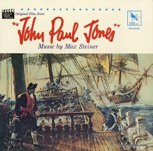 STEINER, MAX john paul jones STV81146 - front cover