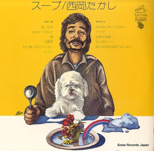 NISHIOKA, TAKASHI soup SF-10042 - back cover