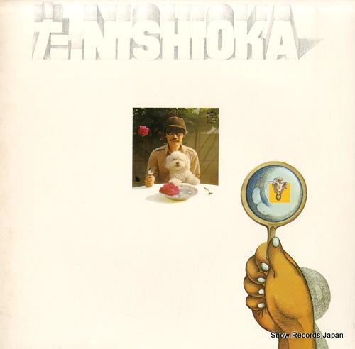 NISHIOKA, TAKASHI soup SF-10042 - front cover