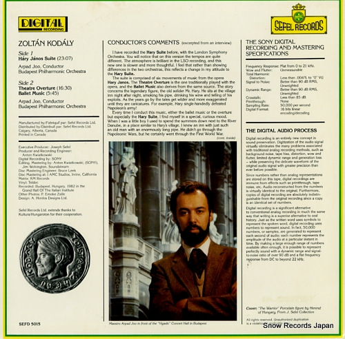 JOO, ARPAD kodaly; hary janos suite SEFD5015 - back cover
