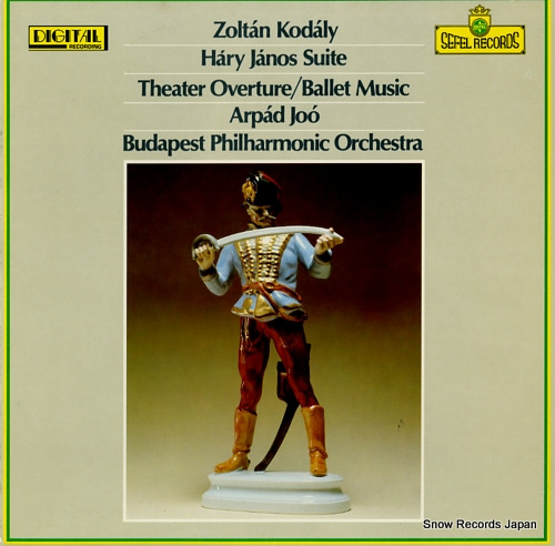 JOO, ARPAD kodaly; hary janos suite SEFD5015 - front cover