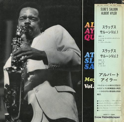 アルバート・アイラー スラッグス・サルーン1 DIW-1001/LP3031