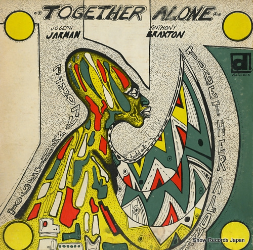 Joseph Jarman / Anthony Braxton Together Alone