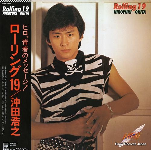 OKITA, HIROYUKI rolling19 28AH1412 - front cover