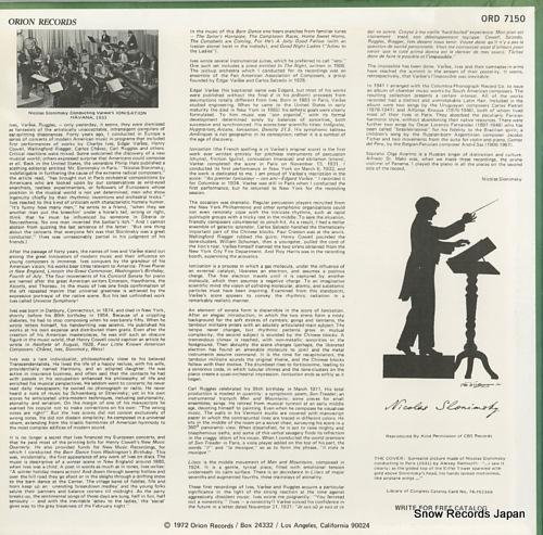 SLONIMSKY, NICOLAS history making premieres ORD7150 - back cover