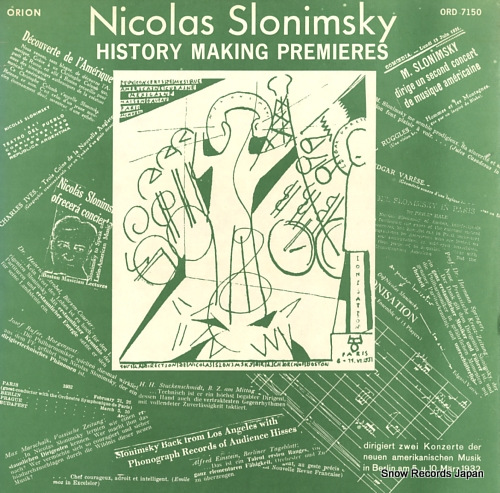 SLONIMSKY, NICOLAS history making premieres ORD7150 - front cover