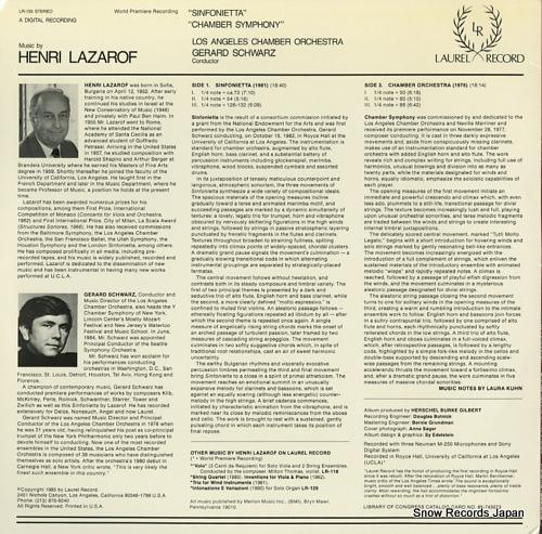 SCHWARZ, GERARD lazarof; sinfonietta LR-133 - back cover