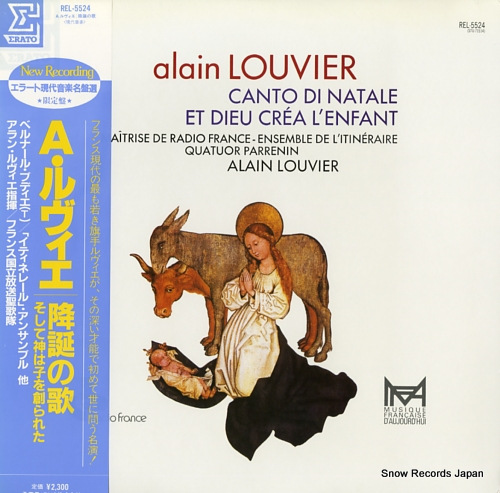 LOUVIER, ALAIN louvier; canto di natale REL-5524 - front cover