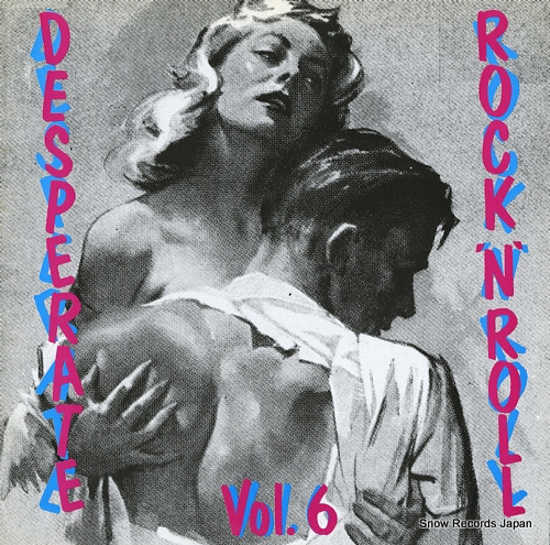 V/A desperate rock 'n' roll vol. 6 FLAME006