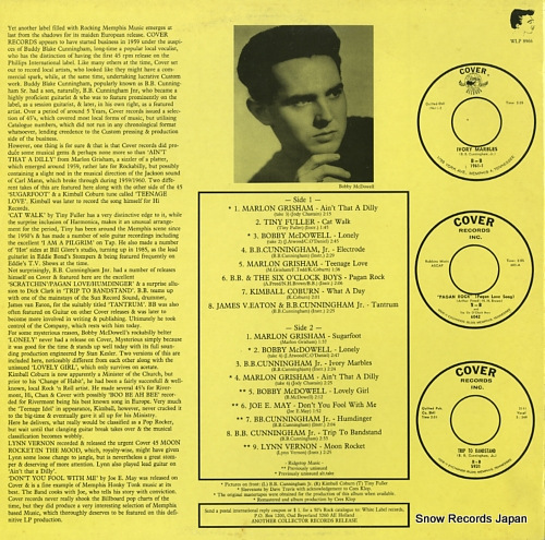 V/A memphis / the cover records label story WLP8966 - back cover