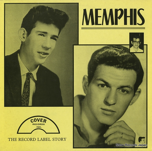 V/A memphis / the cover records label story WLP8966 - front cover