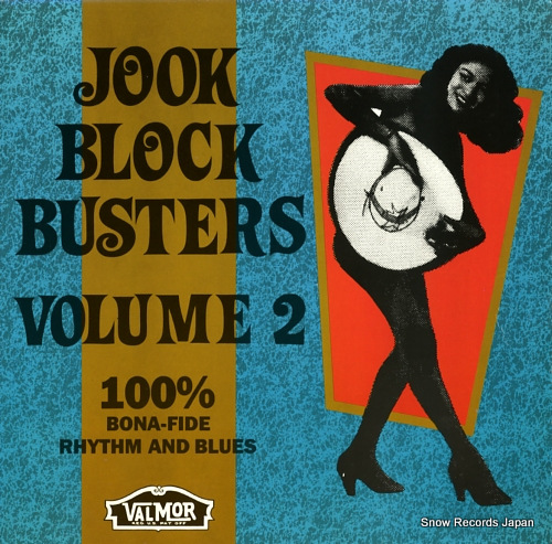 V/A jook block busters volume 2 VALMOR8351 - front cover