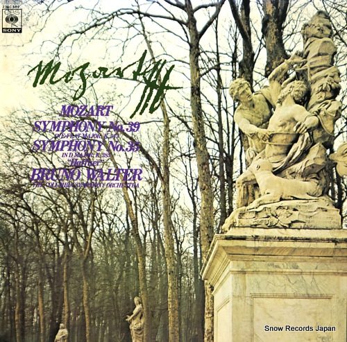 WALTER, BRUNO mozart; symphony no.39 in e-flat major k.543 23AC589 - front cover