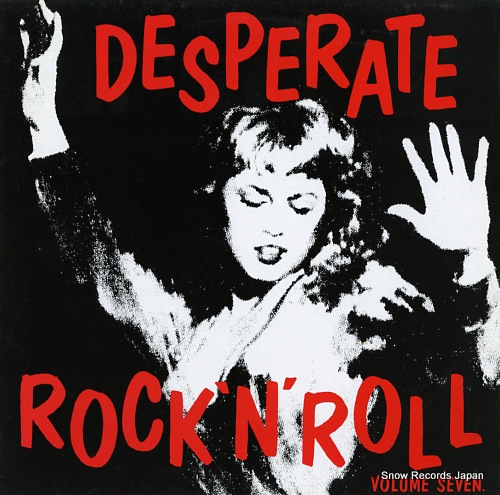 V/A desperate rock 'n' roll volume seven FLAME007