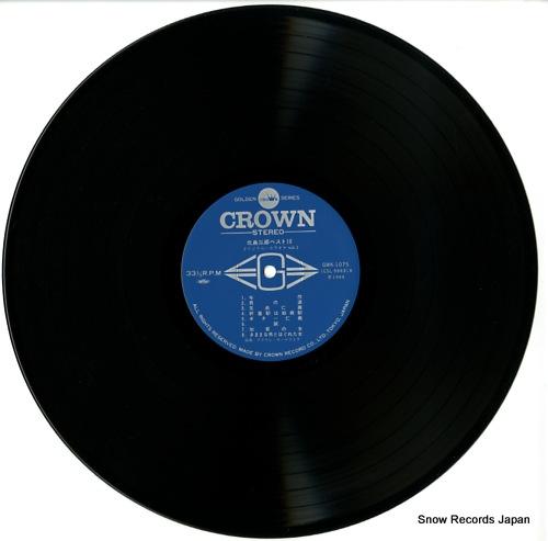 KITAJIMA, SABURO best 16 original karaoke vol.1 GWK-1075 - disc