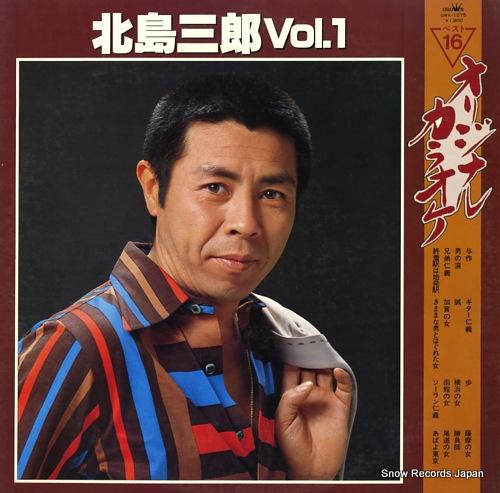 KITAJIMA, SABURO best 16 original karaoke vol.1 GWK-1075 - front cover