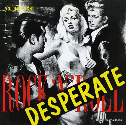 V/A desperate rock n roll volume eight FLAME008
