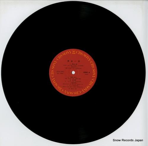 ATSUMI, JIRO yumeoi zake 25AH641 - disc