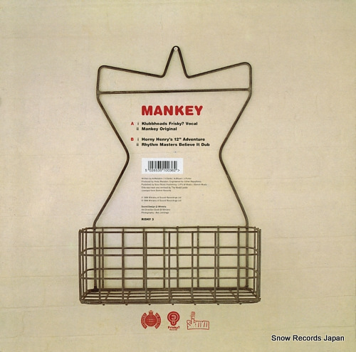 MANKEY believe in me RISKY3 - back cover