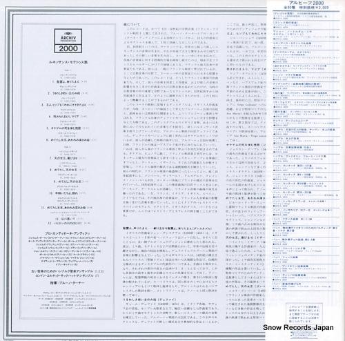TURNER, BRUNO motets of the renaissance era 20MA0069 - back cover