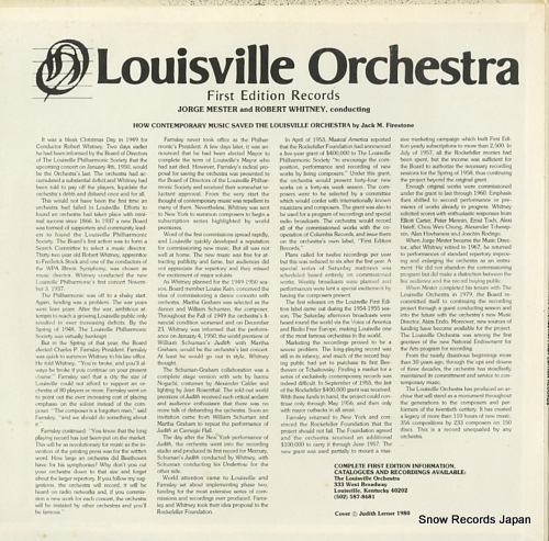 LOUISVILLE ORCHESTRA harris; symphony no.5 LS-655 - back cover