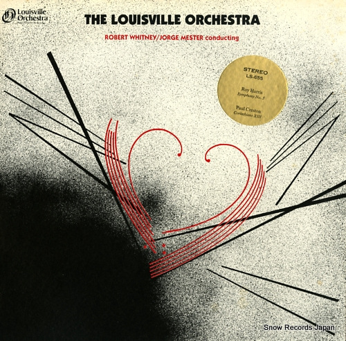 LOUISVILLE ORCHESTRA harris; symphony no.5 LS-655 - front cover