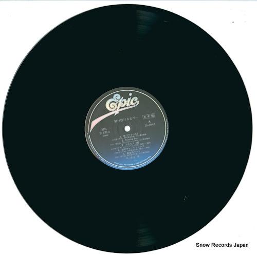WATANABE, TORU kakenukerumade 28.3H-62 - disc