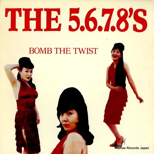 ザ・ファイブ・シックス・セブン・エイツ bomb the twist SFTRI371