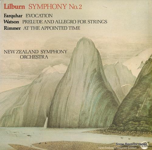 V/A lilburn; symphony no.2 SLD-48 - front cover