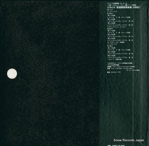 V/A tomas luis de victoria; officium hebdomadae sanctae (version integral) OP-7134-6H - back cover