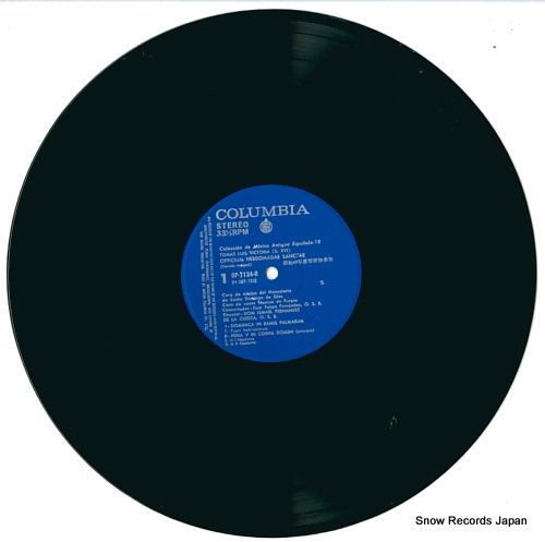 V/A tomas luis de victoria; officium hebdomadae sanctae (version integral) OP-7134-6H - disc