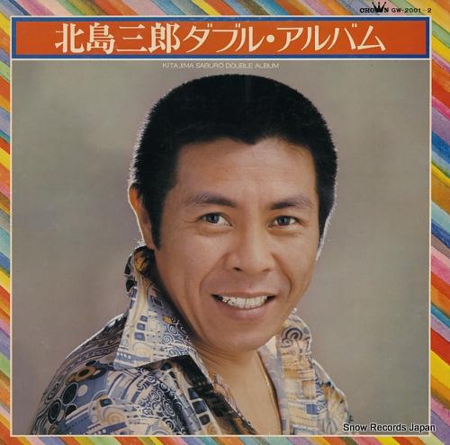 KITAJIMA, SABURO double album GW-2001-2 - front cover